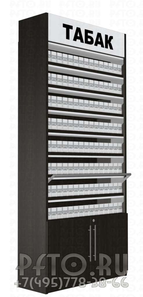 Шкафы для сигарет купить где в курске купить электронные сигареты