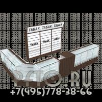 Павильон для сигарет купить купить сигарету в украине